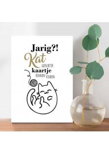 """Verjaardagskaart """"Kat"""""""
